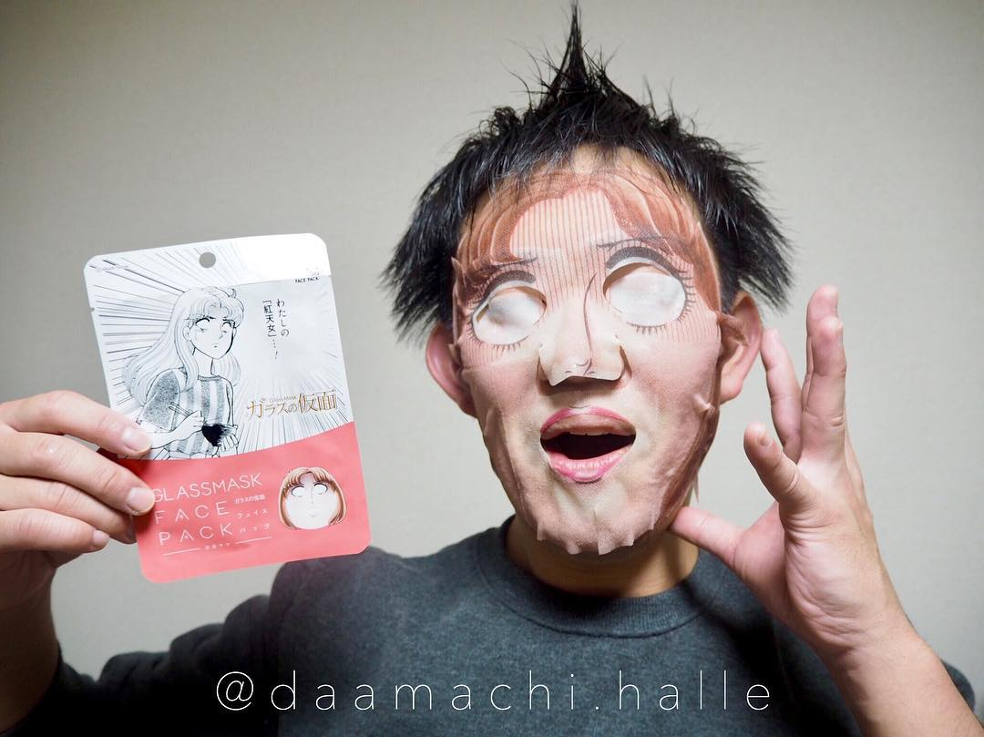 Glass Mask face pack